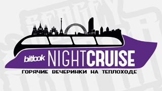 2015 bitlook Night Cruise branding