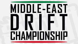 2016 Middle-East Drift Championship branding