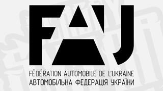 Federation Automobile de l'Ukraine
