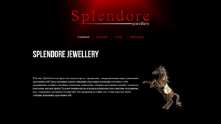 2012 Splendore Jewelery website: splendore.com.ua