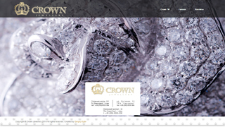 2014 Crown Jewelery website: crownua.com