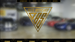 2015 Auto BodyShop website: autobodyshop.com.ua