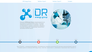 2015 DR Energy Group website: dr.ua