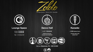 2015 Zoloto Lounge Space/Dance Hall/Karaoke website: zoloto.co.ua
